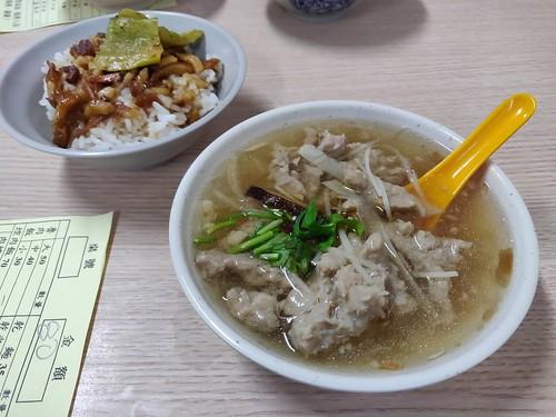 Rou Geng and Lu Rou Fan