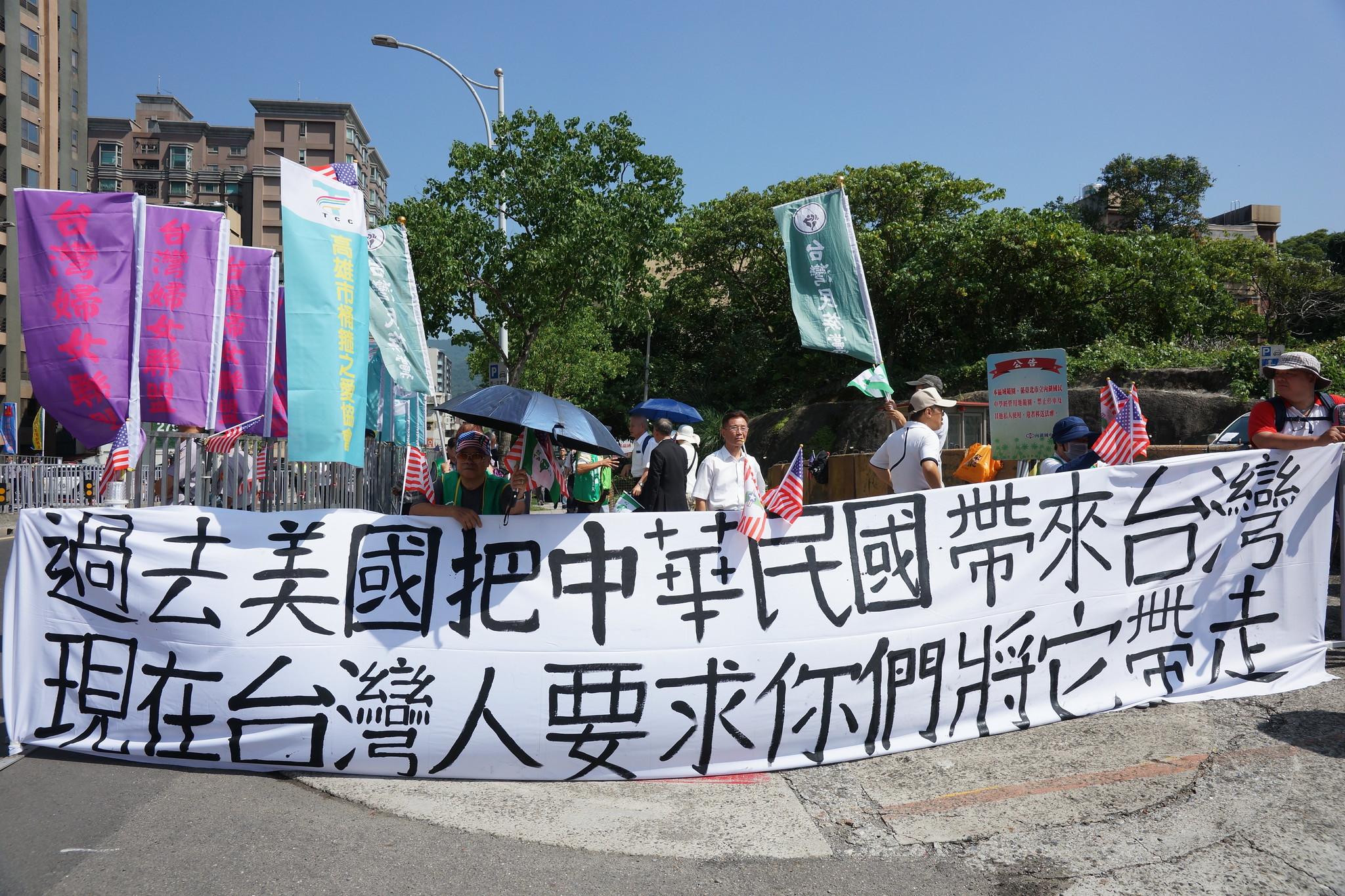 獨派團體呼籲美國驅離中華民國政府。(攝影:王顥中)