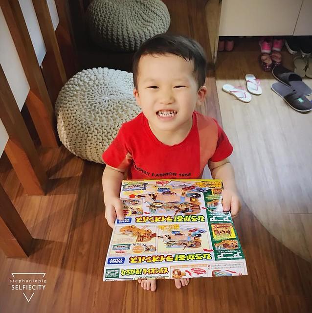 【小安比日記】笑嘻嘻先生三歲生日快樂