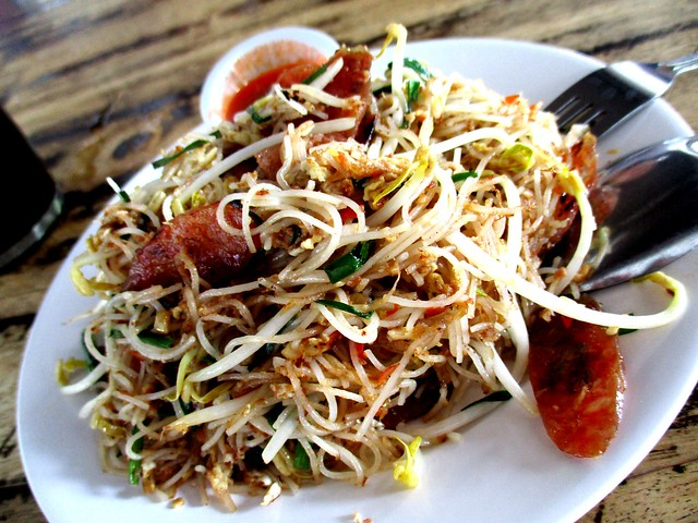Happiness Cafe/Kong Ma Ma sambal bihun