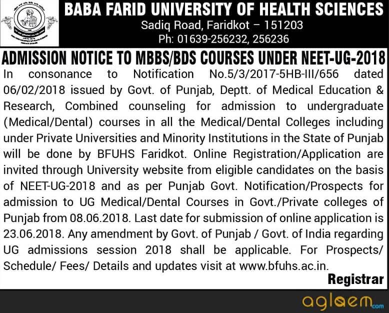 Punjab NEET Merit List 2018 PDF, Counselling