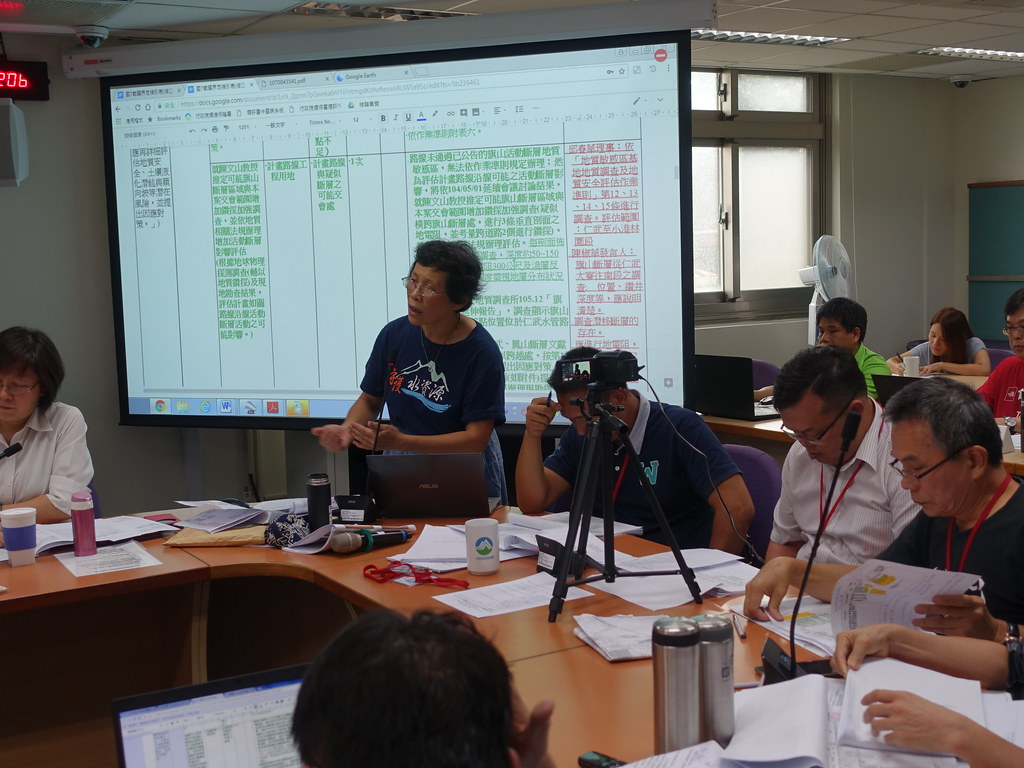 國道七號二階範疇會議進行第18次延續會議,民間團體對地質調查提出意見。賴品瑀攝。