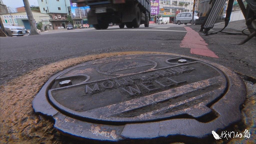 956-1-7業者宣稱已經清除汞污泥,但社區的監測井追查後才得知,土壤最高濃度還測到超標240倍。