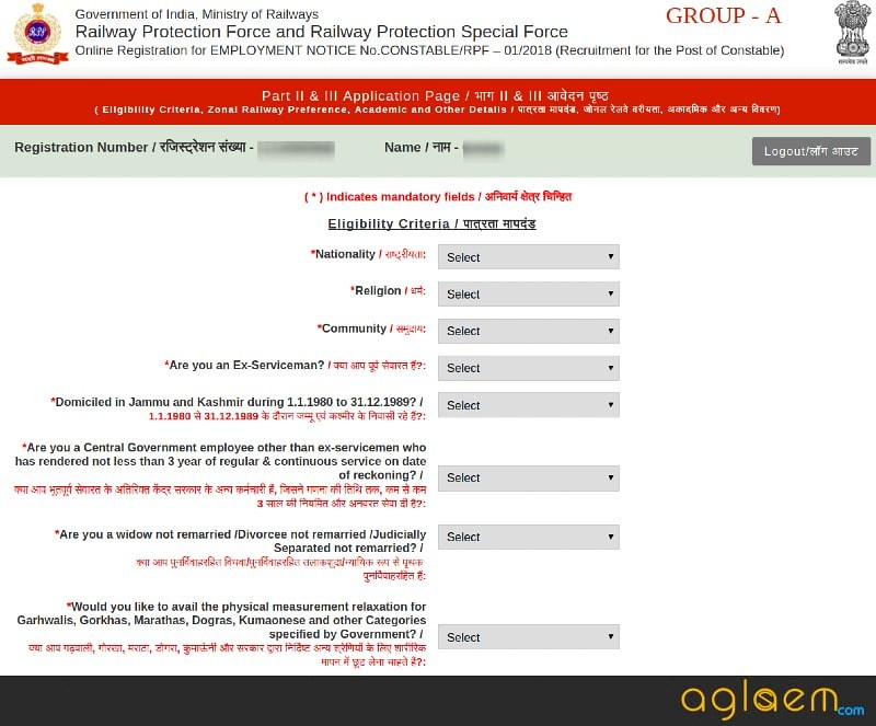 RPF Recruitment 2018 Form