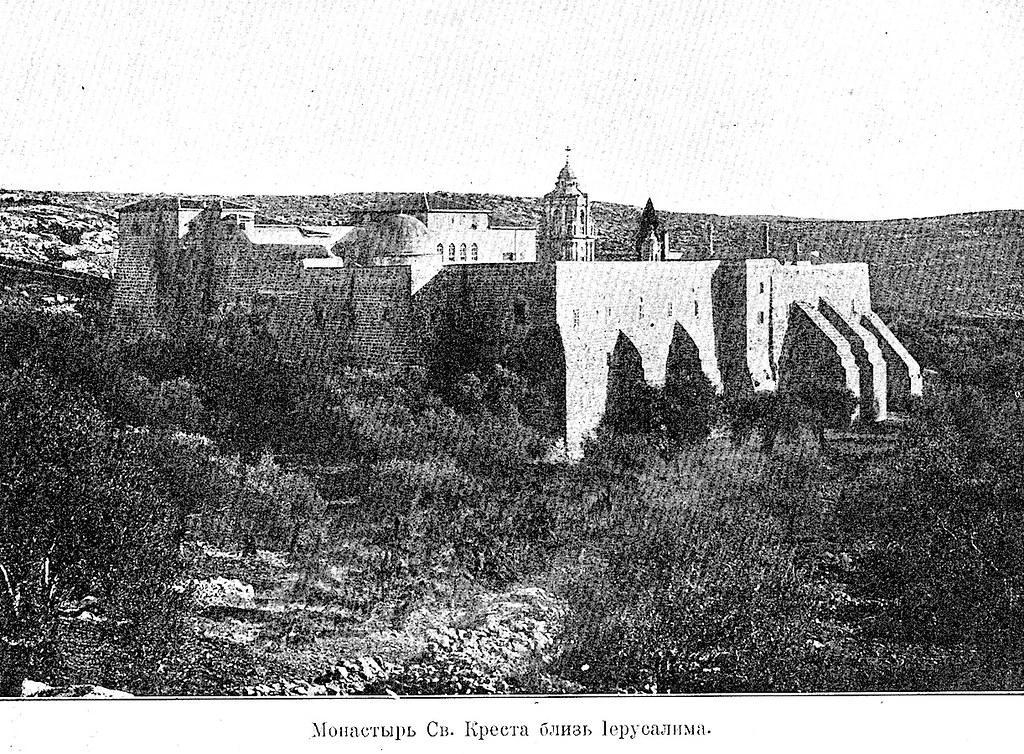 Изображение 101: Монастырь Святого Креста близ Иерусалима.