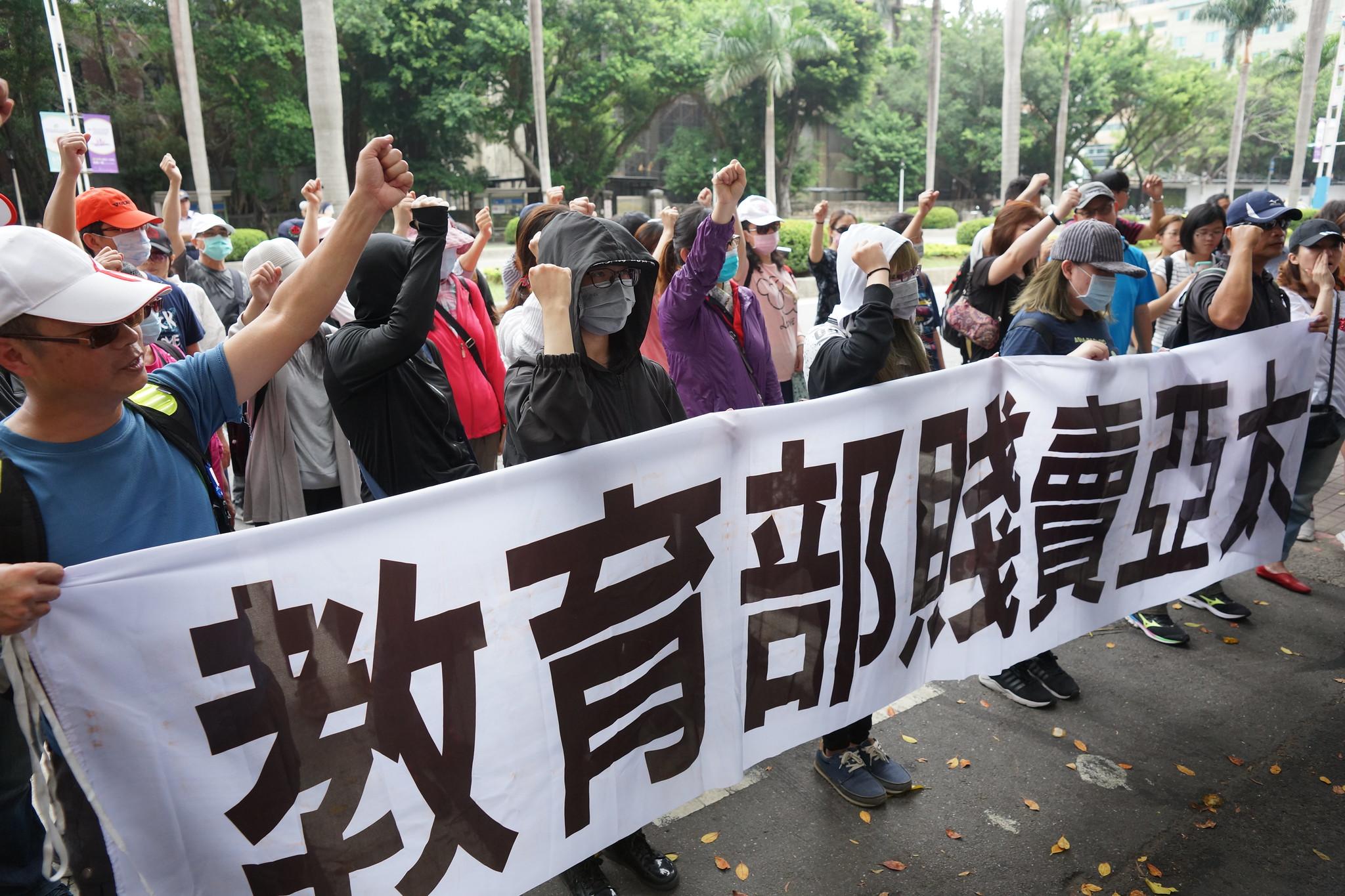 亞太師生在教育部前抗議,拒絕董事會停辦學校。(攝影:王顥中)