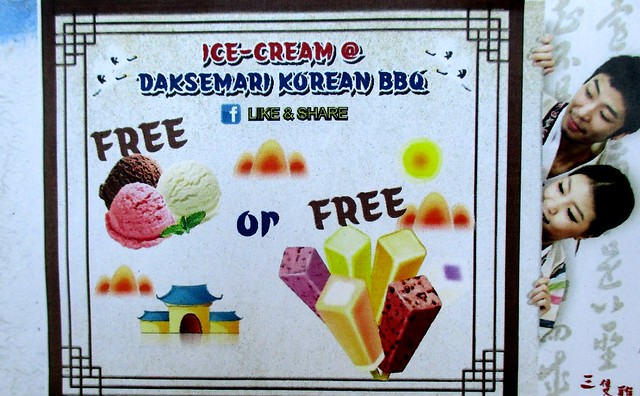 Like & share for free ice cream
