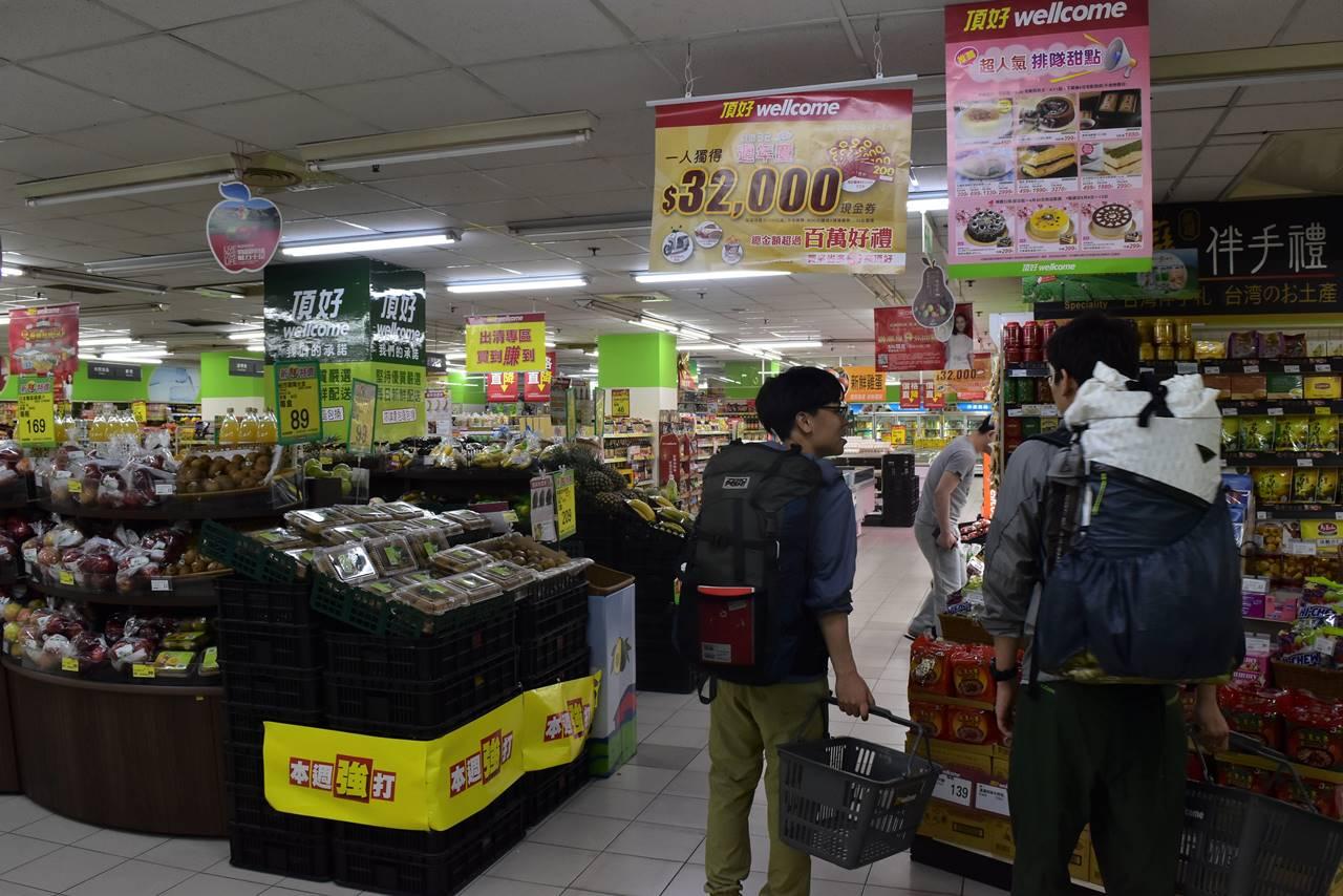 台北・ウェルカムマート