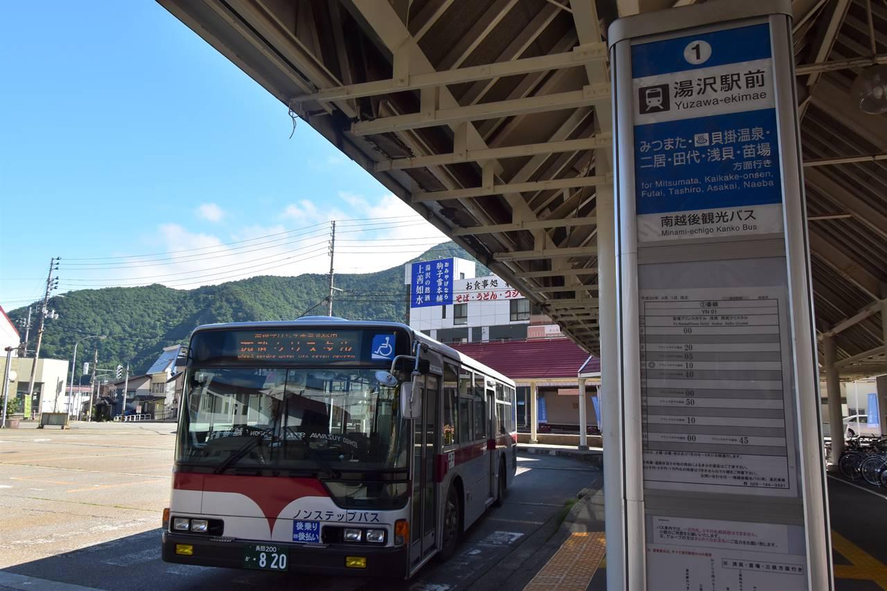 越後湯沢駅から平標登山口行きのバスに乗車