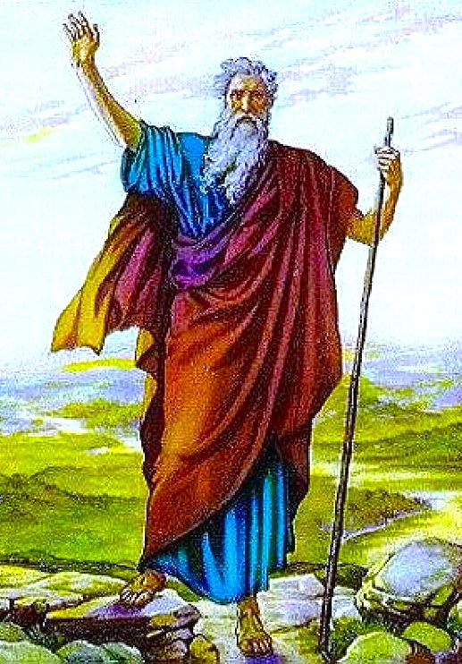 Святой пророк и праотец Моисей.