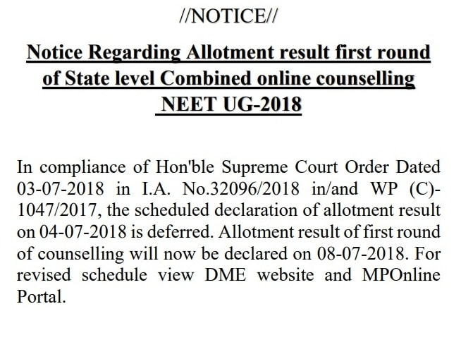 MP NEET 2018 Allotment List   Check MP NEET Seat Allotment