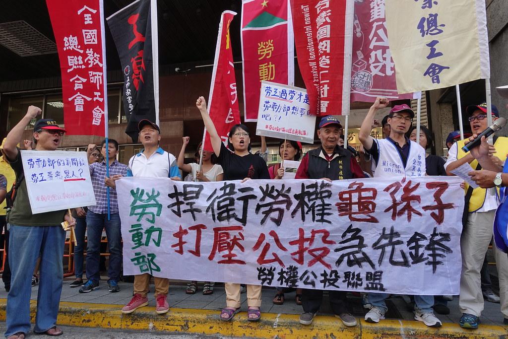 劳团抗议劳动部打压劳权公投。(摄影:张智琦)