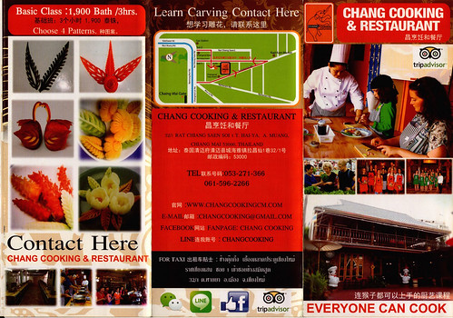 Brochure Chang Cooking & Restaurant Chiang Mai Thailand 1