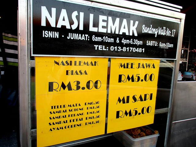 Nasi Lemak Bandong Walk, price list