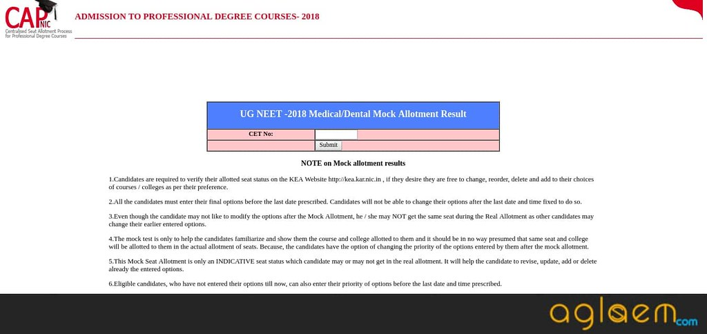KEA Mock Allotment Result Announced; Know All the Details