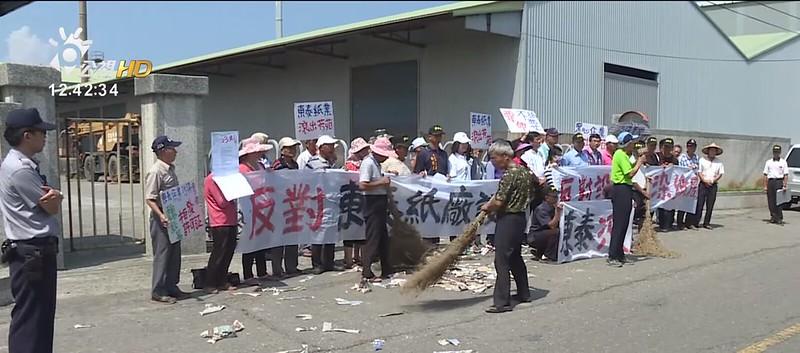 上百彰化芳苑居民19日前往東泰紙廠外抗議,反對其復工的計畫。取自公視新聞。