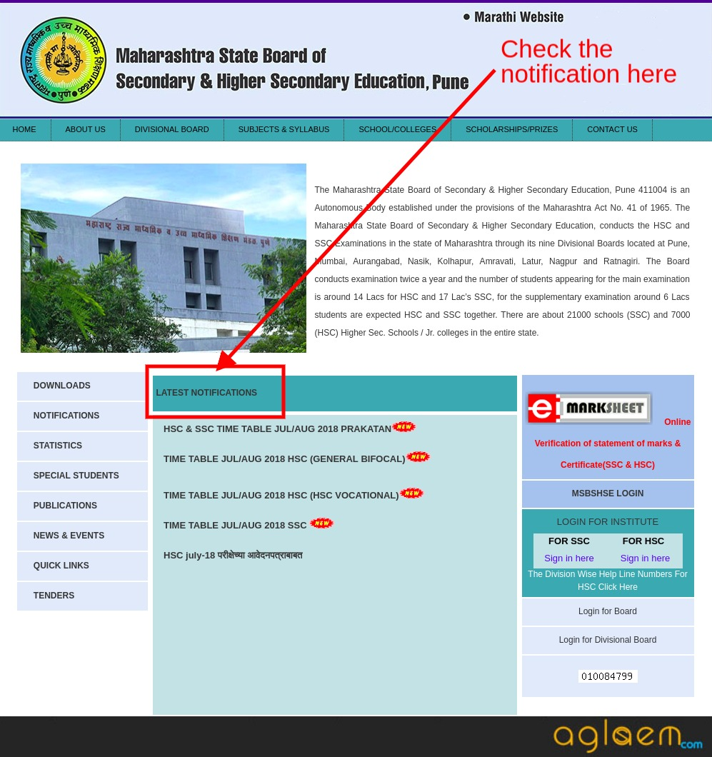Maharashtra SSC Hall Ticket 2019
