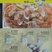 Lala menu from Pangkor Seafood Village, Taman Megah
