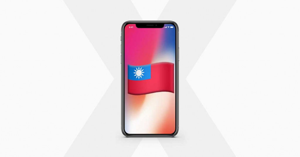 iphone-ios-bandera-taiwan