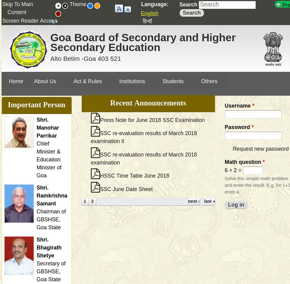 Goa Board HSSC Supplementary Results 2018