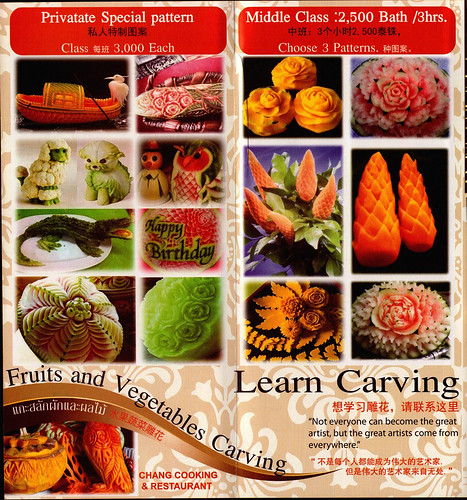 Brochure Chang Cooking & Restaurant Chiang Mai Thailand 3