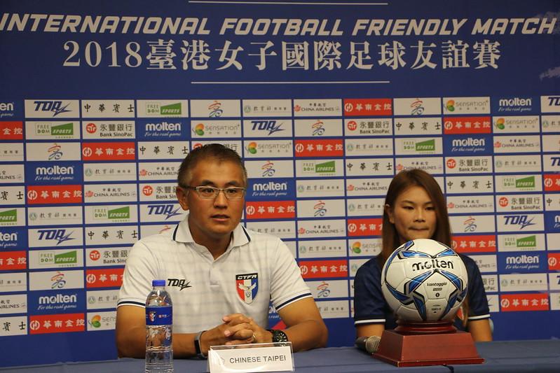 王湘惠(右)。(資料照。足協提供)