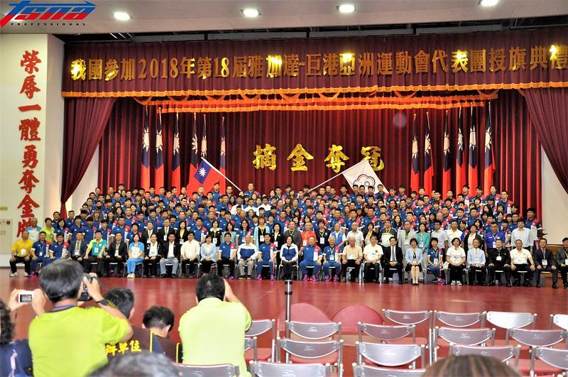 國訓中心10日進行亞運授旗典禮。(張哲郢/攝)