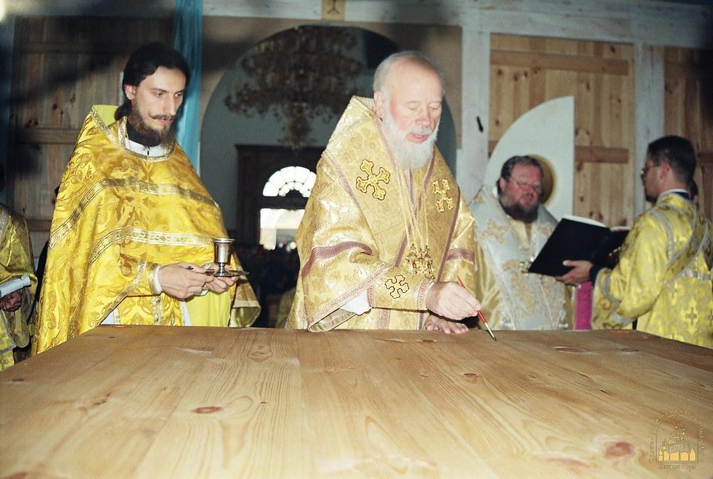 Освящение Успенского собора. 8.09.2000
