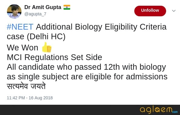 Victory for NEET Students; Additional Biology Subject Now Valid for the Exam