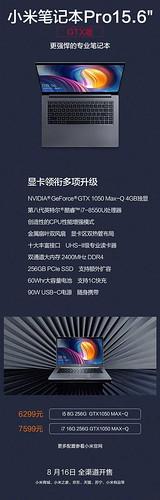 xiaomi-mi-notebook-pro-2-01