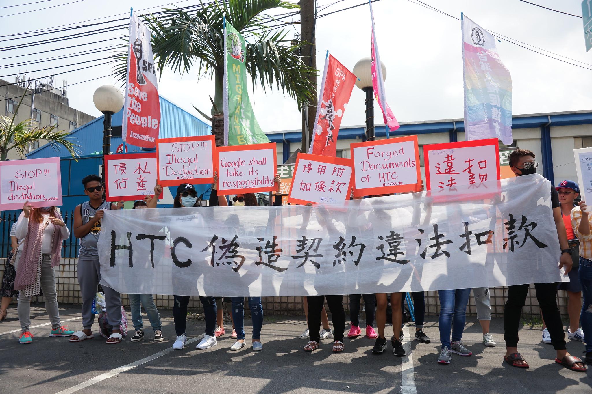 移工在宏達電股東會外抗議,控訴公司違法扣款。(攝影:王顥中)