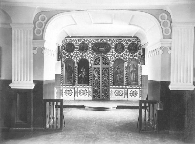 Интерьер нижнего Казанского храма. Фото к. XIX— нач. XXвв.