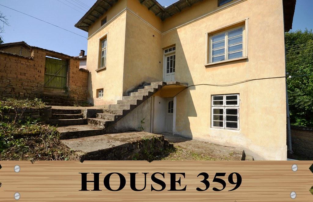 359 house