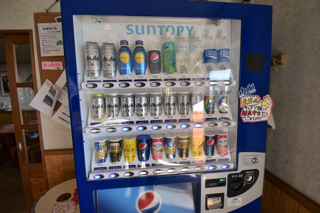 槍ヶ岳山荘の自販機