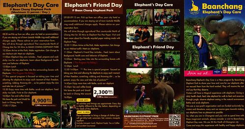 Brochure-BaanChang Elephant Park 01