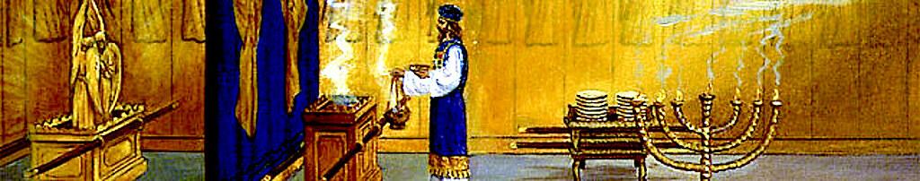 В скинии Завета
