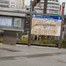 Pilgrimage to Numazu for Love Live! Sunshine!!