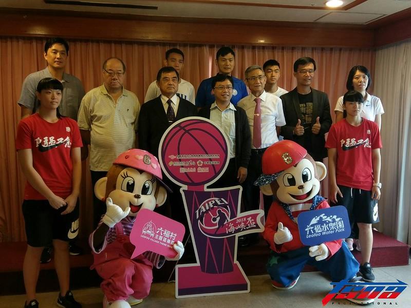 海峽盃青年籃球邀請賽7月初登場。(張哲郢/攝)