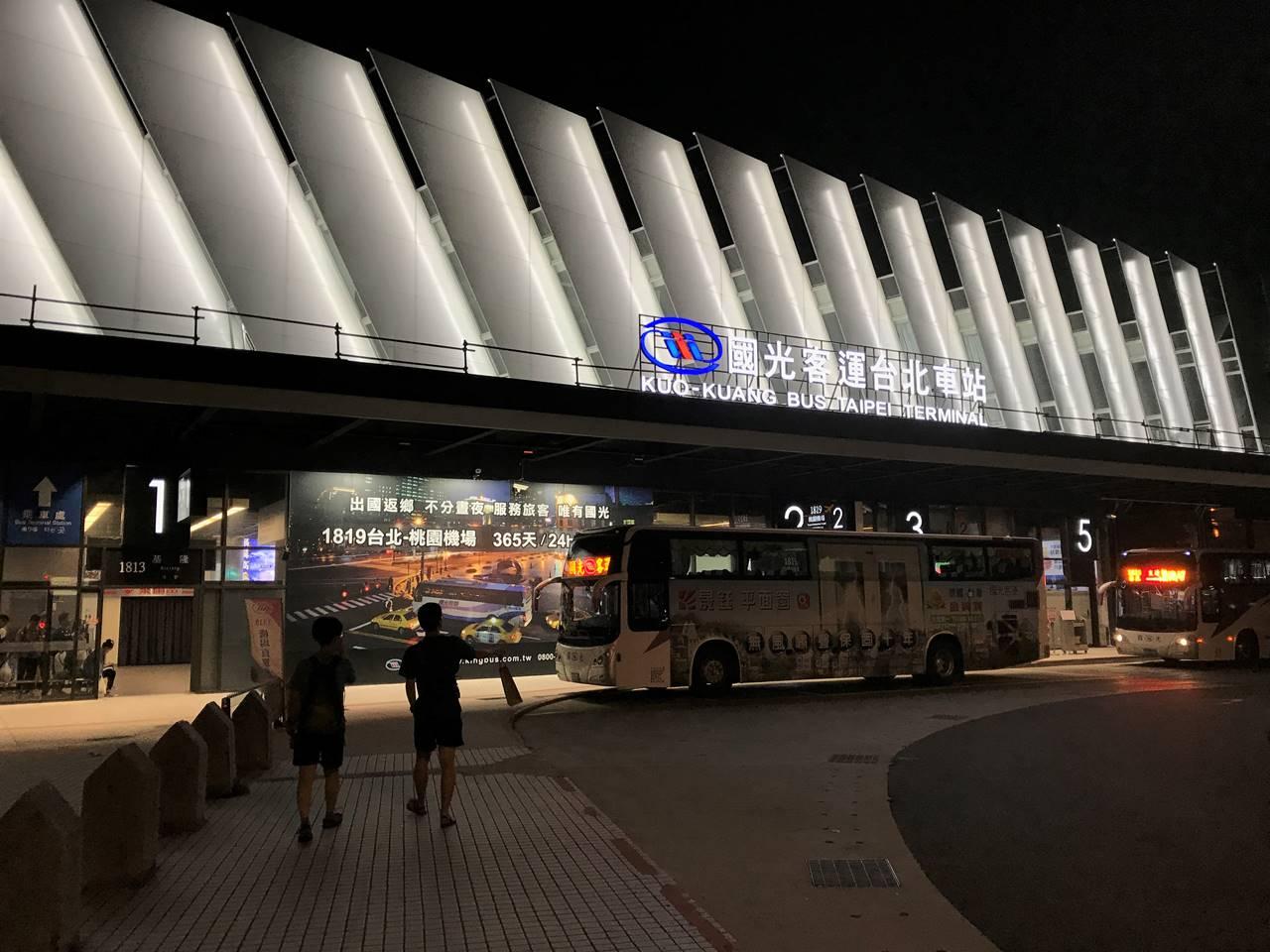 台湾・台北 バスターミナル