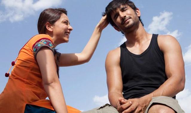 raksha bandhan date in hindi