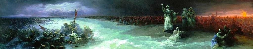 Переход евреев через Красное море.
