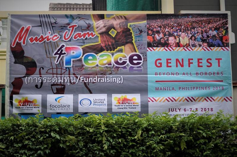 งานดนตรีเพื่อสันติภาพ   Music Jam 4 Peace