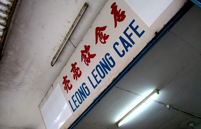 Leong Leong Cafe, Rejang Park
