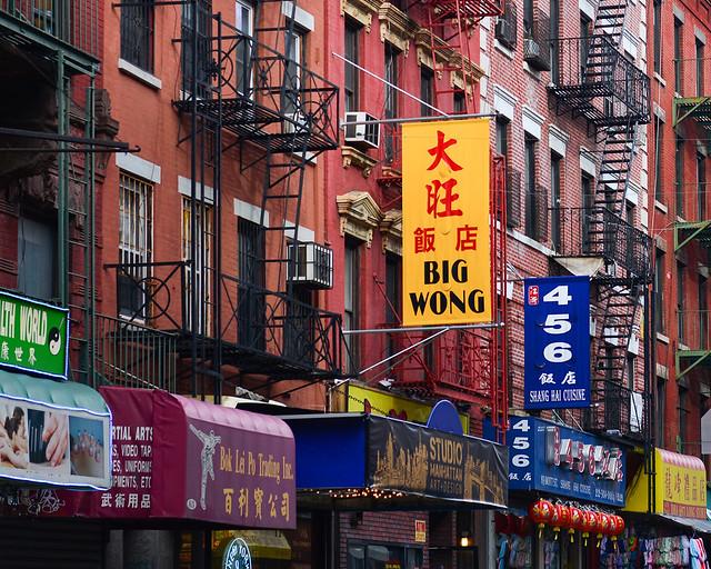 Barrio chino de Nueva York