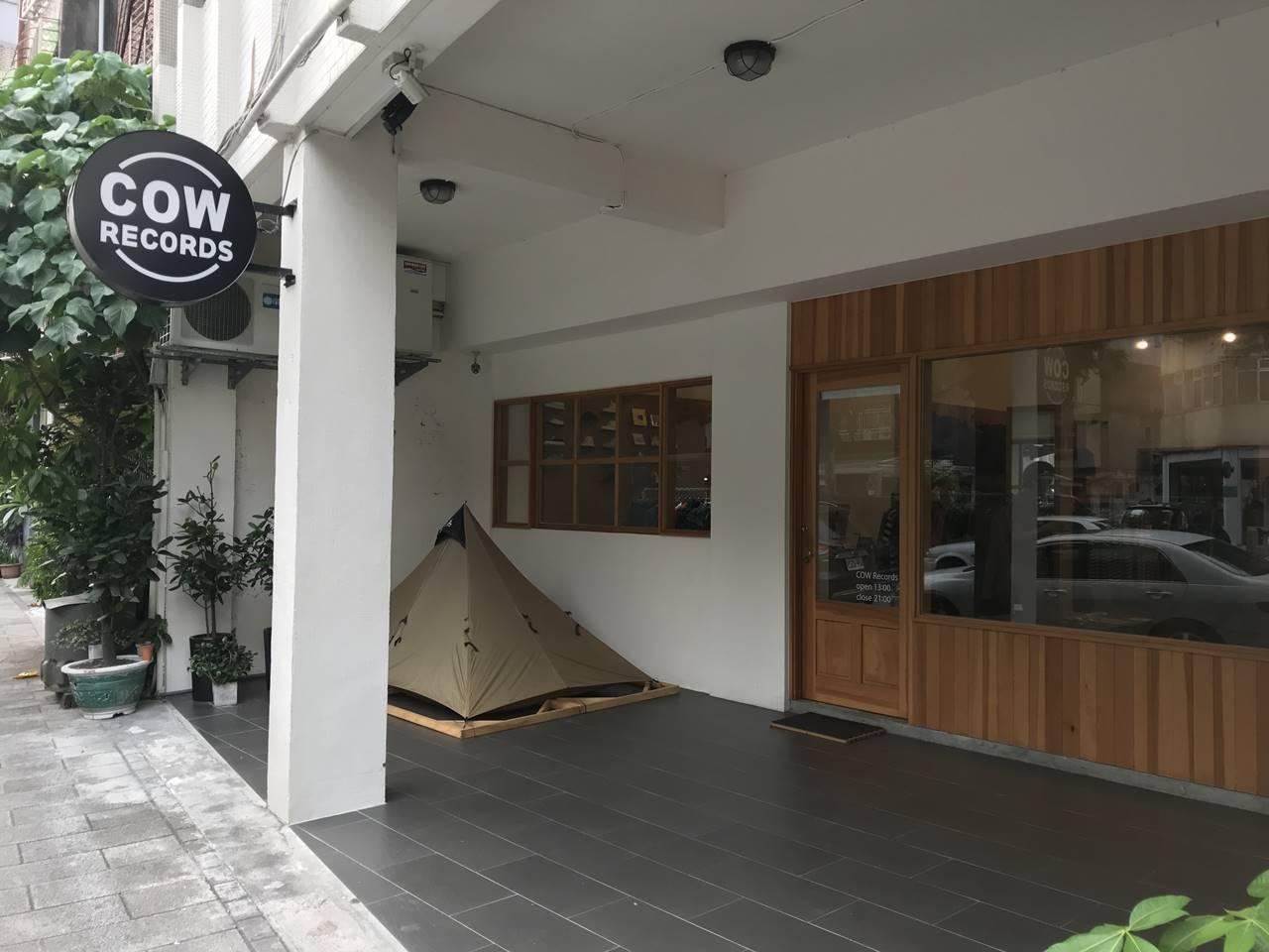 台湾・台北 COW Records