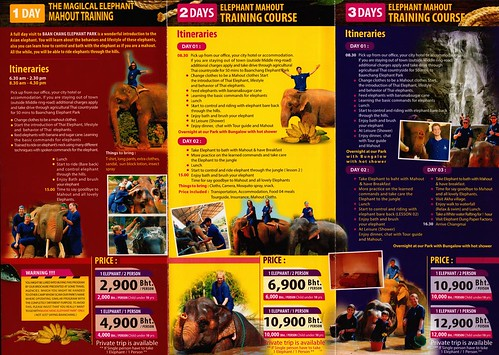 Brochure-BaanChang Elephant Day Care 02