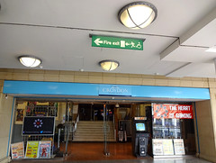 Picture of Heart Of Gaming/Playnation Games (MOVED), Whitgift Centre