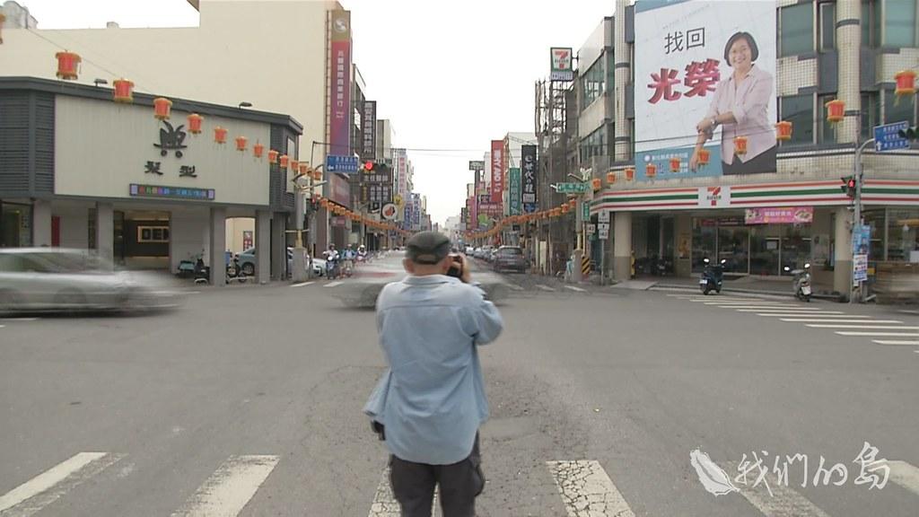 959-01s《前進》紀錄片,描述從1980年代戒嚴時期開始,台灣近三十年來的重要環境運動與事件。