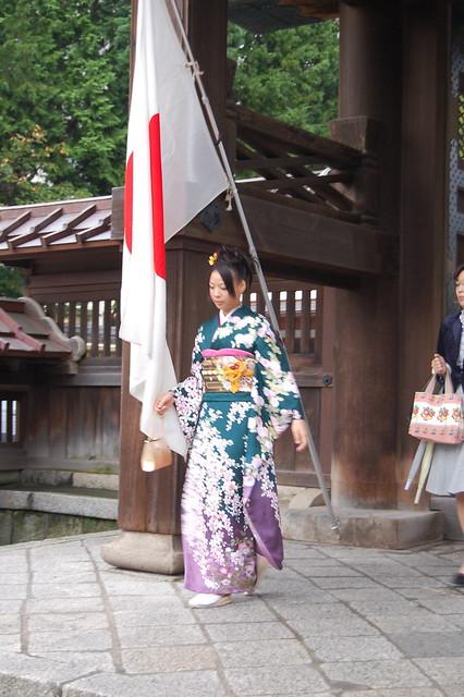 Japonesa con Kimono