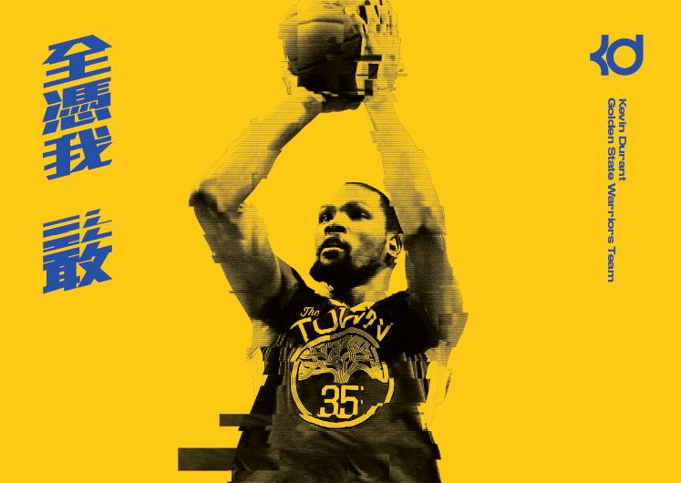 Kevin Durant將展開2018 NIKE「全憑我敢」籃球之旅。(NIKE提供)